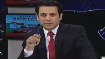 @ Q Ahmed Quraishi (Were 1970 Elections Transparent) – 26th March 2017