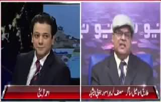 @ Q Ahmed Qureshi (Discussion on current issues) - 28th January 2018