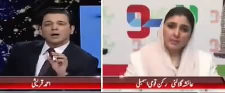 @ Q Ahmed Qureshi (Ayesha Gulalai Exclusive Interview) - 18th February 2018