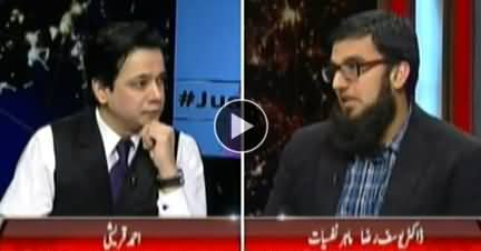 @ Q Ahmed Qureshi (Bachon Per Jinsi Tashadud Ki Wajohat) - 14th January 2018