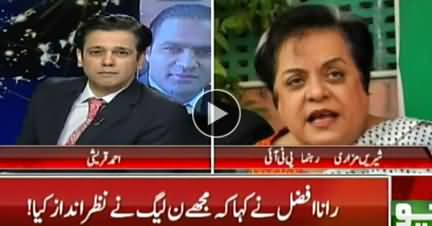 @ Q Ahmed Qureshi (Budget & Other Issues) – 28th April 2018
