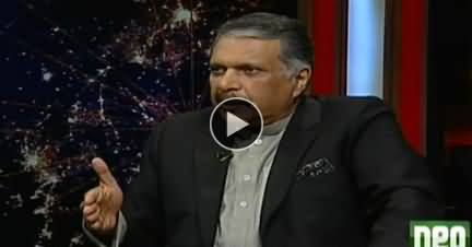 @ Q Ahmed Qureshi (Current Issues) - 16th February 2018