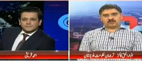 @ Q Ahmed Qureshi (Deal Ka Muamla) - 5th November 2017