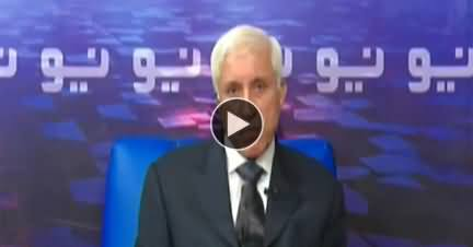 @ Q Ahmed Qureshi (Discussion on Current Issues) - 16th December 2017