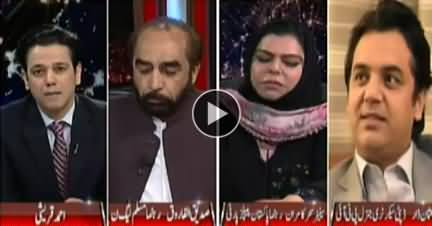 @ Q Ahmed Qureshi (Discussion on Current Issues) - 20th April 2018