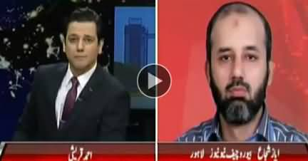 @ Q Ahmed Qureshi (Discussion on Current Issues) - 23rd February 2018