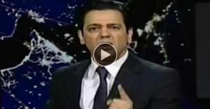 @ Q Ahmed Qureshi (Discussion on Current Issues) - 25th February 2018