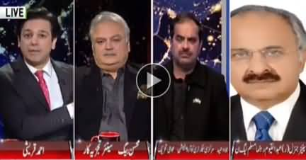 @ Q Ahmed Qureshi (Discussion on Current Issues) - 30th December 2017