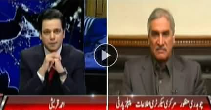 @ Q Ahmed Qureshi (Discussion on Current Issues) - 8th December 2017