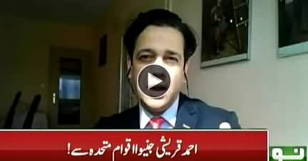 @ Q Ahmed Qureshi (From Geneva United Nations) - 9th March 2018