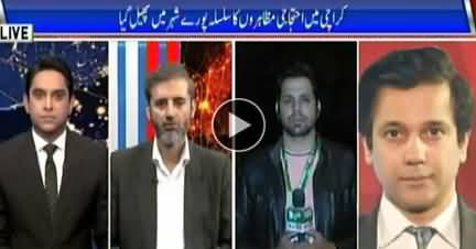 @ Q Ahmed Qureshi (Islamabad Dharne Ke Khilaf Operation) - 25th November 2017
