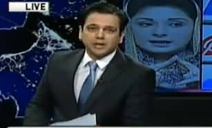 @ Q Ahmed Qureshi (Maryam Nawaz Social Media Muhim Ka Nishana) - 21st October 2017