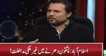 @ Q Ahmed Qureshi (Pashtun March) - 10th February 2018