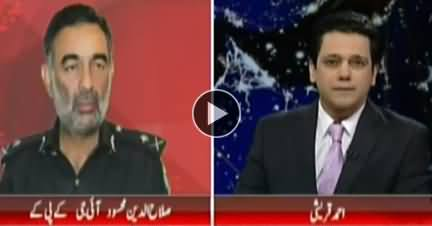 @ Q Ahmed Qureshi (Peshawar Attack) - 2nd December 2017