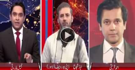 @ Q Ahmed Qureshi (Protests in Whole Country) - 26th November 2017