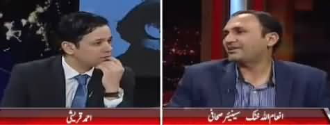 @ Q Ahmed Qureshi (Sharif Family London Flats) – 30th March 2018