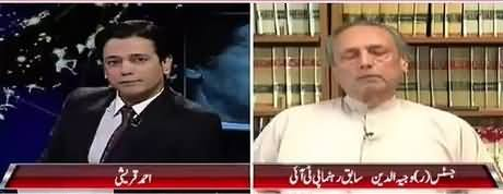 @ Q Ahmed Qureshi (Special Talk With Justice Wajihuddin) - 2nd February 2018