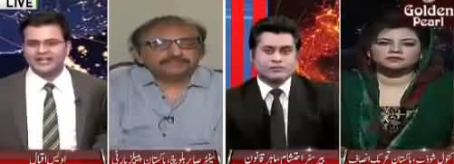 @ Q Ahmed Qureshi (Who Will Be Opposition Leader in Senate) - 16th March 2018