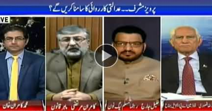 @ Q Ahmed Qureshi (Will Pervez Musharraf Face Courts) - 17th March 2018