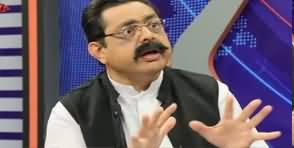 Q K Jamhuriat Hai (Comedy Show) - 25th January 2020
