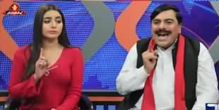 Q K Jamuriat Hai (Sheikh Rasheed & Hareem Shah) - 6th December 2019