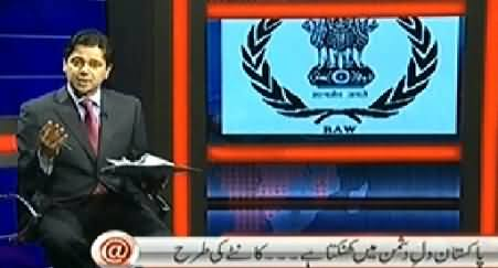 Q @ with Ahmed Qureshi (India's Spy Network in Pakistan) - 25th January 2015