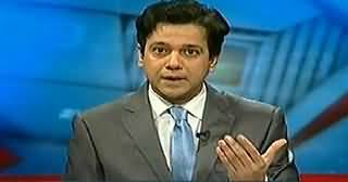 @ Q with Ahmed Qureshi (Pakistan Ko Khatrat Ka Samna) – 6th March 2015