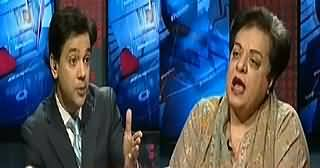 @ Q with Ahmed Qureshi (Shireen Mazari Exclusive Interview) - 1st February 2015