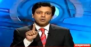 @ Q with Ahmed Qureshi (Some Important Issues) – 27th February 2015