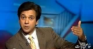 @ Q with Ahmed Qureshi (Some Important Issues) – 7th June 2015
