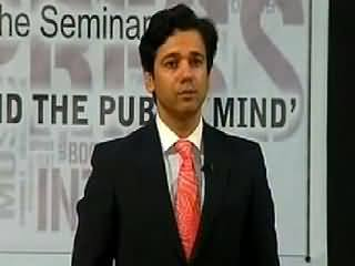 @ Q with Ahmed Qureshi (Special Program) – 24th May 2015