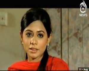 Qaidi Number (Crime Show) - 11th August 2013