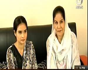 Qaidi Number (Crime Show) – 12th January 2014