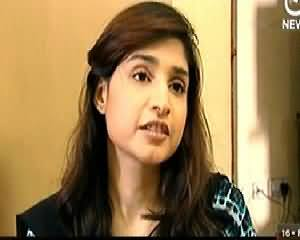Qaidi Number (Crime Show) – 16th February 2014