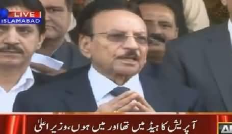 Qaim Ali Shah Media Talk After Meeting Nawaz Sharif – 30th December 2015