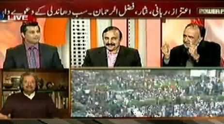 Qamar Zaman Kaira Gets Angry on Shafqat Mehmood on Interrupting Him
