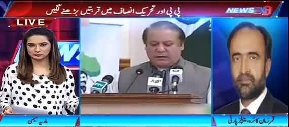 Qamar Zaman Kaira & Naeem ul Haq's Analysis on Nawaz Sharif's Recent Statement