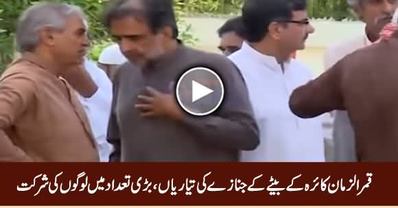 Qamar Zaman Kaira Preparing For The Funeral of His Son Osama Kaira