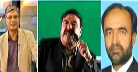 Qamar Zaman Kaira Reply to Sheikh Rasheed on Calling Bilawal Zardari