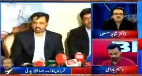 Qamar Zaman Kaira Response on Mustafa Kamal's Allegations on Rehman Malik