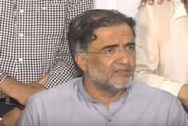 Qamar Zaman Kaira's Complete Press Conference – 22nd July 2019