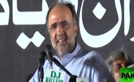 Qamar Zaman Kaira Speech in Punjabi Against Sharif Brothers