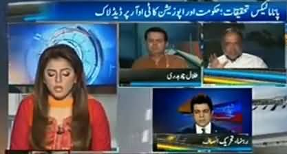 Qamar Zaman Kaira Taunts Geo News Female Anchor Ayesha Ehtisham