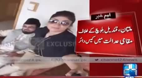 Qandeel Dis-Respected Baloch Traditions - Case Filed Against Qandeel Baloch in Multan Court