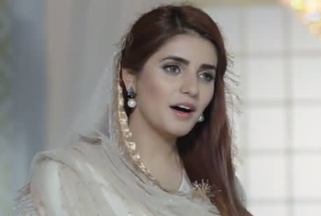 Qaseeda Burda Shareef OST Ittehad Ramzan In Beautiful Voice of Momina Mustehsan
