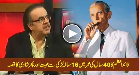 Qauid e Azam Fell in Love with 16 Years Girl in the Age of 40 and Then Married Her - Dr. Shahid Masood