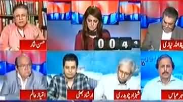 Report Card (Nawaz Sharif's Demand of Commission) - 15th May 2018