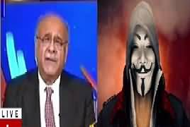 Qaum Kay Saath Aisay Nahi Chalay Ga (Chiri Baba) – 28th February 2017