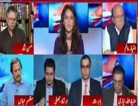 Report Card (PTI Active To Bring New Opposition Leader) - 27th September 2017