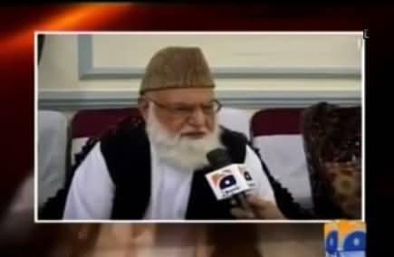 Qazi Hussain Ahmad (Late) had already told us the Reality of Malala - Watch his Statement about Malala